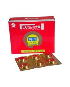 Sennenkyu Taiyo 24 Self Heating Moxa Plasters