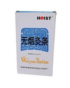 Hoist Smokeless Moxa rolls