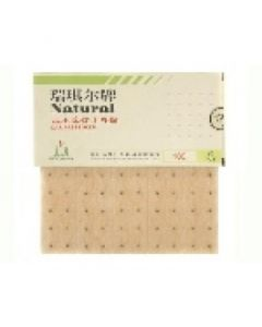 Natural Pre-taped Ear Seeds (100 pieces)